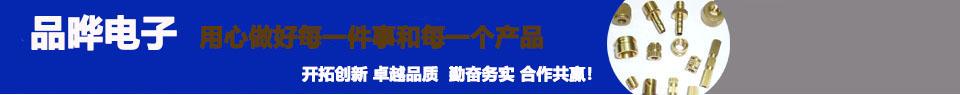 精密车床件PIN针ji五金车xiao件行yeshi力厂家-东莞凯发k8shou机网页电zi