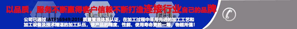 东莞凯发k8shou机网页电zi精密车件jiPIN针行yeshi力厂家